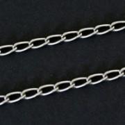 Corrente de Aço Grumê Achatados 60cm / 3mm