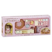 Recommended furniture Settose -184 of Sylvanian Families Room Set walnut squirrel-chan (japan import)