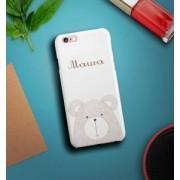 """Именной чехол для iPhone """"Мишка"""" белый"""