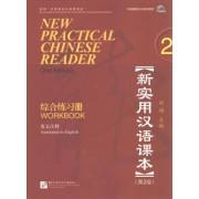 New Practical Chinese Reader vol.2 - Workbook by Xun Liu