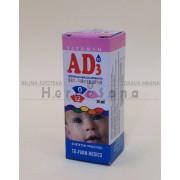 Vitamin AD 3 kapi - vodeni rastvor
