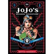 Hirohiko Araki JoJo's Bizarre Adventure Part 2: Battle Tendency Volume 1