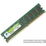 DDR2, 2GB, 800MHz, CORSAIR CL5 (VS2GB800D2 G)
