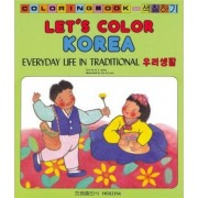 Let's Color Korea: Everyday Life In Traditional Korea by B. J. Jones
