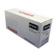 Xerox 106R02775 3052 3260, WorkCentre 3215, 3225 Tонер касета N