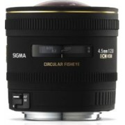Obiectiv Foto Sigma 4.5mm f2.8 EX DC Fisheye Nikon AF-D DX