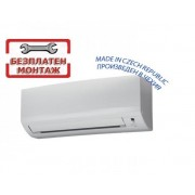 DAIKIN FTXB35C/RXB35C Инверторен климатик с включен монтаж