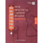 New Practical Chinese Reader: Workbook v.4 by Jerry Schmidt
