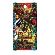 Duel Masters DM-36 Extra vol.1 Box [Toy] (japan import)