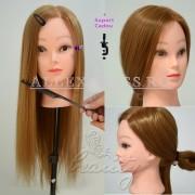 Cap Practica Blond Inchis