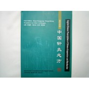 Prescriptions of Chinese Acupuncture and Moxibustion (cod C68)