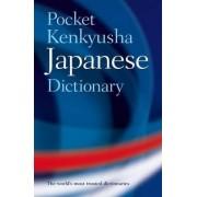 Pocket Kenkyusha Japanese Dictionary by Shigeru Takebayashi