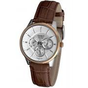 Мъжки часовник CASIO BESIDE BEM-302L-7AV BEM-302L-7AV