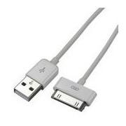 Apple iPhone, iPad, iPod adatkábel 2.0m, fehér