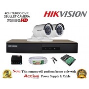 Hikvision DS-7204HGHI-F1 720P (1MP) 4CH Turbo HD DVR 1Pcs + Hikvision DS-2CE16COT-IRP Bullet Camera 2Pcs + 1TB HDD + Active Copper Cable + Active Power Supply Full Como Kit.