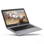 Лаптоп ASUS UX310UA-FC301R, Intel Core i7-7500U, 8GB, 512GB SSD, 13.3 инча, Сив