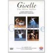 Galina Mezentseva,Konstantin Zaklinsky - Adolphe Adam: Giselle (DVD)