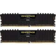 Corsair DDR4 8GB 2400 C14 Corsair Ven kit - CMK8GX4M2A2400C14 (C209033)
