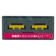14019 Track Maintenance Cars¥Ballast Carrier 2 Cars (japan import)