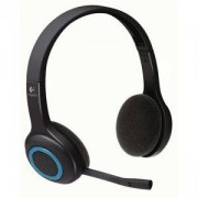 Стерео слушалки с микрофон Logitech Wireless Headset H600 - 981-000342