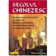 Secolul chinezesc - Oded Shenkar