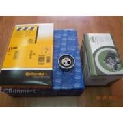Kit distributie + pompa apa Dacia Logan 1.4-1.6 mpi
