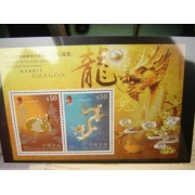 Year Of The Dragon 2012 Hong Kong, China Stamps In Collecto Rs Protective Case / Gold And Silver Stamp Sheetlet / Certificate Of Authennticity Hot Stamped In Austria With Genuine 22 Carat Gold Foil And 99.9% Pure Silver Foil, And 24 Carat Gold Foil