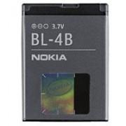 Acumulator Original Nokia BL-4B SWAP