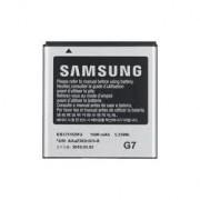 Acumulator Original Samsung EB575152VU