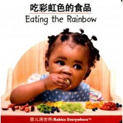 Eating the Rainbow (Chinese/English) by Star Bright Books