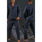 Pyjama 1 089
