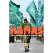 Hamas by Matthew Levitt