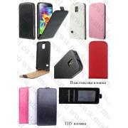 "Samsung Galaxy S5 I9600/S5 Neo (калъф кожен) ""Genuine style"""