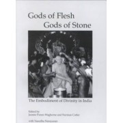 Gods of Flesh/ Gods of Stone by Joanne Punzo Waghorne