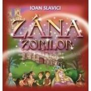 Zana Zorilor - Gramar