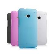 HTC Simai HTC ONE M7 skal - Rosa