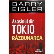 Asasinul din Tokio. Razbunarea - Barry Eisler