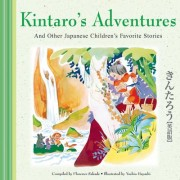 Kintaro's Adventures and Other Japanese Children's Stories by Florence Sakade