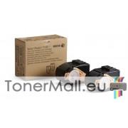 Тонер касета XEROX 106R02609 Cyan Dual Package