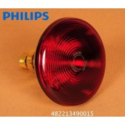 Philips Infrared Lamp Globe For Hp1540, Hp3616 & Ri1521