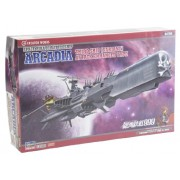 Galaxy Express 999 - Space Pirate Battle Ship Arcadia 3rd Warship [Kai] Forced Attack Type (Plastic model)