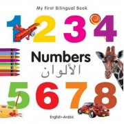 My First Bilingual Book-Numbers (English-Arabic), Hardcover