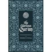 The Glorious Qur'an by Muhammad M Pickthall