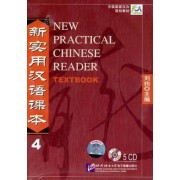 New Practical Chinese Reader: Textbook v. 4 by Xun