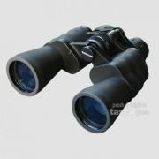 Binoclu Tasco 10-30x50