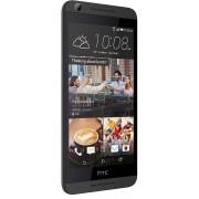 ПОДАРЪК КАЛЪФ Onyx Black [hard shell] Смартфон HTC Desire 626 Dark Gray/Middle Gray /5.0 HD 720p, Super LCD, (1280x720) /Quad-core 1.2 GHz Cortex-A53/Memory 16GB/1.5GB/Cam. Front 5.0 MP/Main 13.0 MP Auto+Flash/BT 4.0, 802.11 b/g/n, GPS, A-GPS/Li-Ion