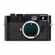 Leica M9-P Digital Rangefinder body argintiu cromat