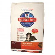 Science Diet Adult Large Breed - 17.5 lbs