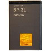 Батерия за Nokia - BP-3L