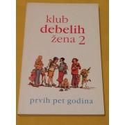 KLUB-DEBELIH-ZENA-2-PRVIH-PET-GODINA-grupa-autora